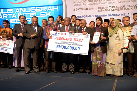 Prof. Dr. Mohd Azmi Mohd Lila received major awards in the Best Intellectual Property Management category for the organization from Datuk Seri Hasan Malek, Minister of Domestic Trade, Cooperative and Consumerism